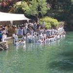 Baptism site ( Jordan River ) - Jordan Day Tour And Nore - Driver in Jordan
