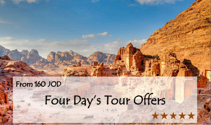 Jordan Tour