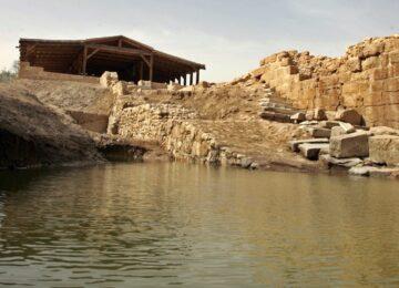 The place where Jesus was baptized, Baptism Site, Jordan River , Jordan Day Tour And More , Driver in Jordan , Jordan Tour