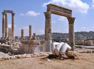 Amman - Amman City Tour