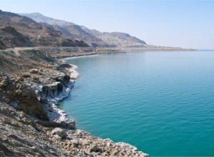 Jordan Tours - Dead Sea Tour - Amman City Tour